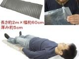防灾出日本正品 应急充气 床垫 /户外充气垫/防潮睡垫
