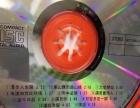 邓丽君 宝丽金大红圈 CD