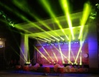 会议演出舞台LED投影灯光音响等物料租赁价格大优惠