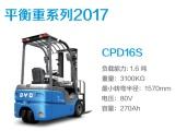 供应 销售 租赁比亚迪1.6吨1.8吨平衡重三支点电动叉车