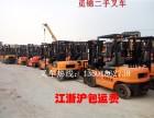 个人出售二手叉车,3吨5吨6吨7吨8吨10吨二手叉车急售中