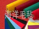 【优质】 厂家直销 彩色毛毡,彩色化纤毡,细白羊毛毡