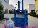 成都液压废纸打包机立式液压打包机最低价格