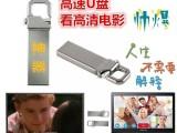 出售电脑硬盘手机U盘韩国电影U盘白夜行日本高清蓝光碟片