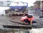 武汉清理化粪池洪山区清淘污水沉淀池 抽泥浆 抽污水池