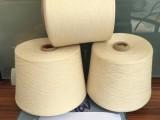 涡流纺精梳棉纱20支优质精梳棉纱30支抗起球精梳棉纱40支