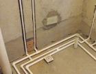 承接水电安装,维修。打孔.打墙