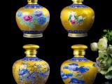 酒瓶厂家在中山市 批发各样陶瓷酒坛酒缸酒桶 定做加印厂名