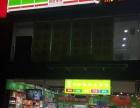 营业额过万精装修盈利连锁便利店超市转让(联城推广