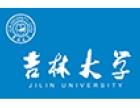 南京六合区仁信教育网络教育吉林大学冬季招生了