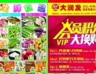 华宇图文(名片、海报、喷绘、印章、单据、不干胶)