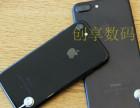 在广元哪里有手机可以分期付购买?