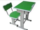 课桌椅批发120元一套,员工卡位,办公沙发,承德办公家具厂