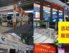 企业形象文化墙制作丨标识导视牌丨商务印刷丨展览展示