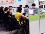 学办公 学平面设计到新创意 观澜电脑培训学校一对一培训