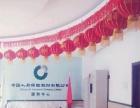 中国人寿理财中心太牛了,招聘信息都这么轰动!