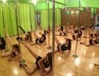 广州舞蹈培训 钢管舞爵士舞专业成人班 一次性缴费终身免费进修