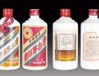 武汉回收中国酒业协会名酒收藏委员会双龙汇茅台酒(5L)价格