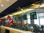 河北天尚国际旅游公司 小成本投入 旅行社加盟 一站式服务