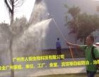广州灭白蚁公司、白蚁防治公司、专业杀白蚁