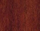 河池紫檀木如何鉴别