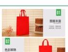 镇江润州旅游纪念礼品袋 覆膜无纺布袋