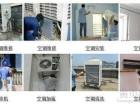 欢迎进入~!杭州海尔空调维修(各中心)售后服务总部电话
