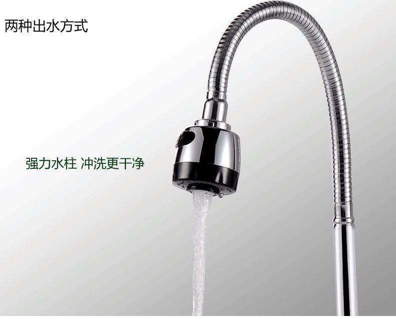 水龙头出水管金属万向管折叠变形管花洒出水头配件厨房水龙头配件