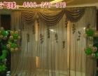 贵阳气球布置 年会气球装饰 公司尾牙气球装饰