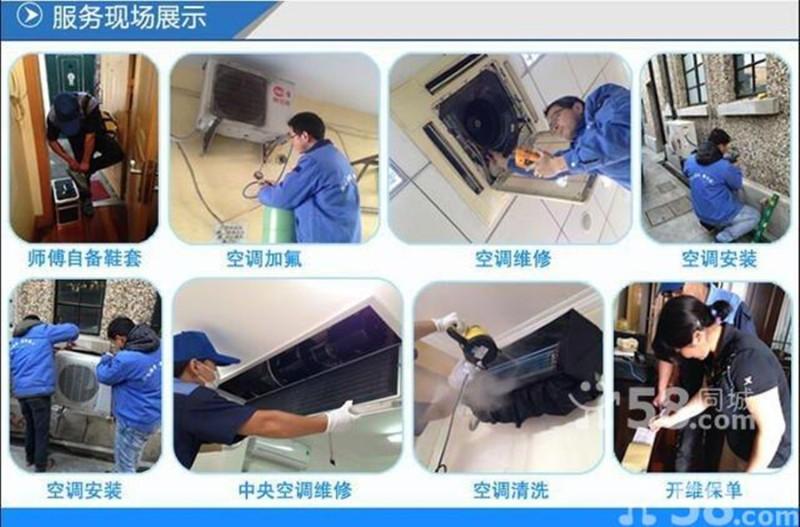 大岭山专业空调拆装 清洗 加氟 维修 保养换支架 搬家一条龙
