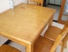 实木伸缩餐桌带4张椅子