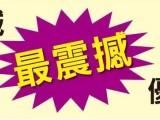 武汉暖气片家用水暖安装,壁挂式暖气集中供暖