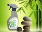 专业除甲醛 苯 氨异味 空气净化 室内装修污染检测