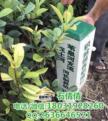 重庆玻璃钢农田界桩 河长制标志桩 金能厂家优惠