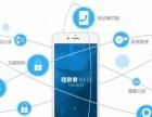 漳州手机远程监控制 录音 短信 微信 QQ 通话
