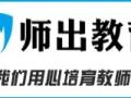 2016芜湖美术教师考编培训