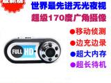 高清QQ迷你摄像机 监控夜视高清  广角全球最小MINI DV超