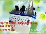 环保节能青岛红三阳塑料板材卷圆机PP板材碰焊机焊板机接板机