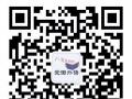 爱诺外语 成人零基础学英语五一盛惠火爆预约5月新课