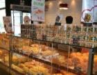 十四哥加盟机构加盟 蛋糕店 投资金额 1-5万元