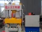 厂家供应彩钢大方板设备 广告扣板机彩条扣板设备 三维扣板机