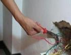 金华专业电路维修安装开关插座更换