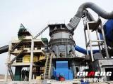 矿石立磨机价格 石灰石厂家 方解石立磨设备