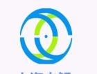 专业从事商标专利版权服务,正规操作 成功率高