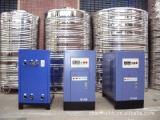 专业承接东莞区域工厂员工用水节能设备,空压机余热热水工程。