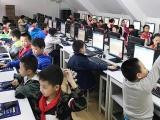 CPA中國青少年編程能力等級測試scratch一級培訓