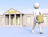 厦门房产抵押贷款申请要求
