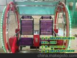 2015新产品时尚乐吧车/广场电动平衡车宏德游乐供应