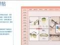 淘客软件店铺淘宝客采集加盟,零售,代理,定制。