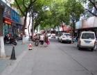 镇海庄市商业街卖场生意转让